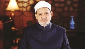 الإمام الأكبر يقرر تعليق صلاة الجمعة والجماعة مؤقتًا بالجامع الأزهر