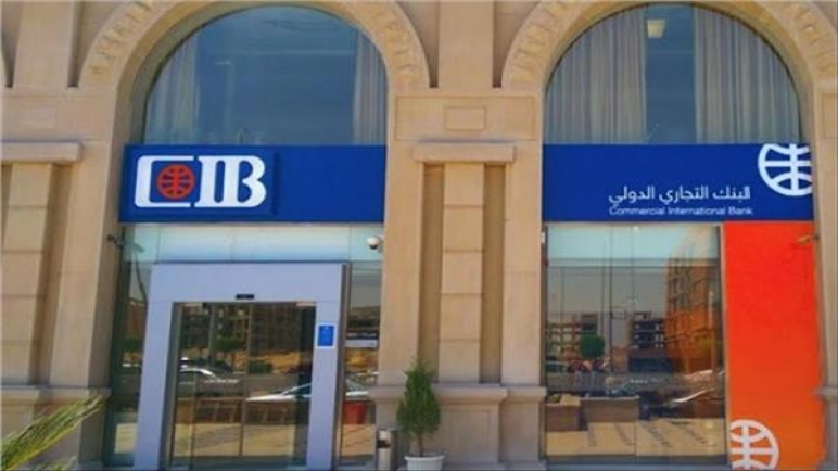 عروض و خدمات السفر على بطاقات البنك التجاري الدولي CIB