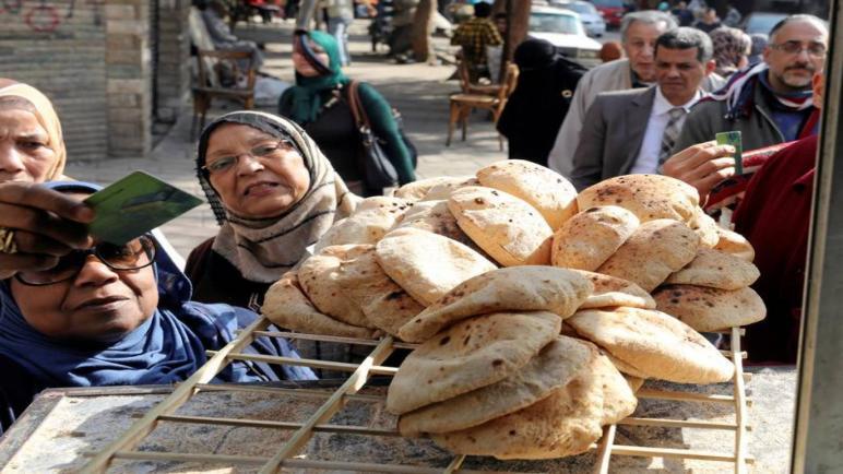 رابط موقع دعمك da3mak.jo لتسجيل دعم الخبز 2019 بالأردن