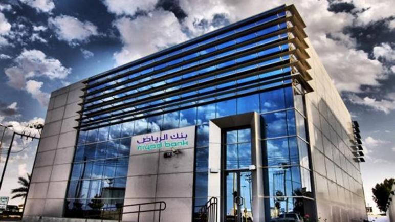 شروط فتح حساب الادخار بعائد أو بدون عائد من بنك الرياض