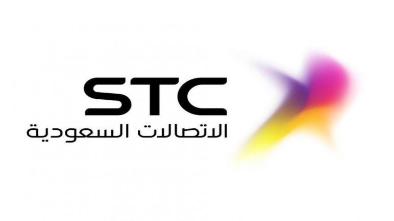 استعلام عن فاتورة stc برقم الهوية