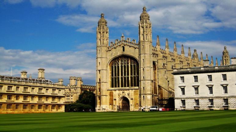 ترتيب أفضل جامعات العالم