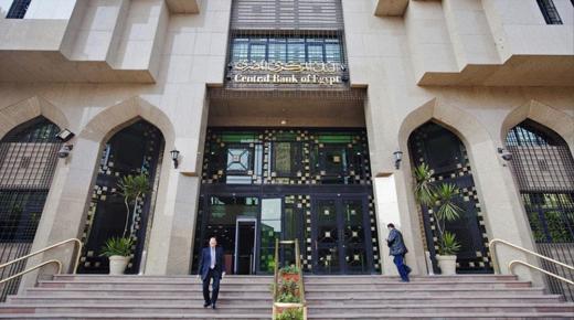 نائب محافظ البنك المركزي: لم يتم الاتفاق حتى الان مع صندوق النقد على قيمة الاتفاق المالي الجديد