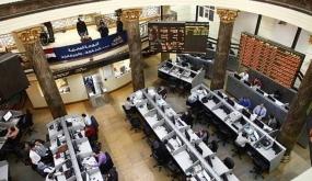 توقعات إيجابية للبورصة المصرية بعد قرار البنك المركزي خفض الفائدة