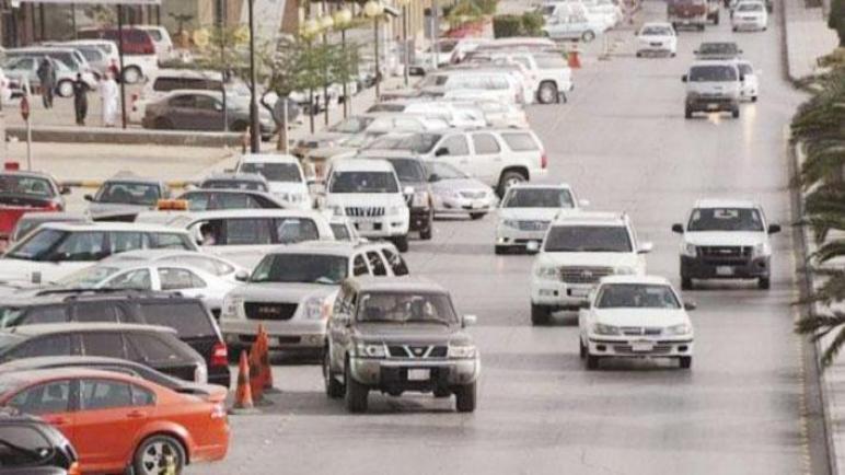 تجديد استمارة السيارة برقم الهوية من موقع أبشر المرور السعودي moi.gov.sa