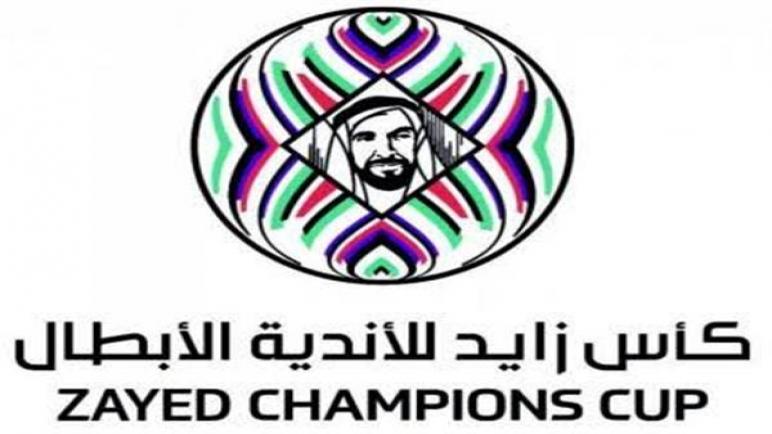رابط يالاشوت الجديد أونلاين مباراة الأهلي والوصل فى كأس زايد