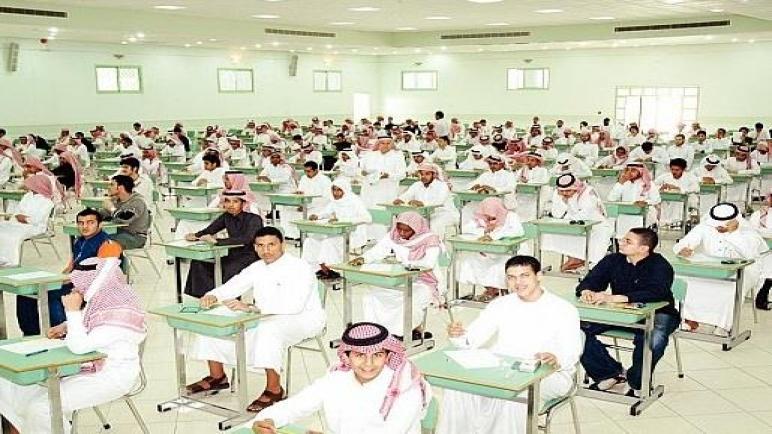 نتائج قياس qiyas .. استخراج نتيجة اختبار القدرات العامة عبر الموقع الإلكتروني للمركز الوطني