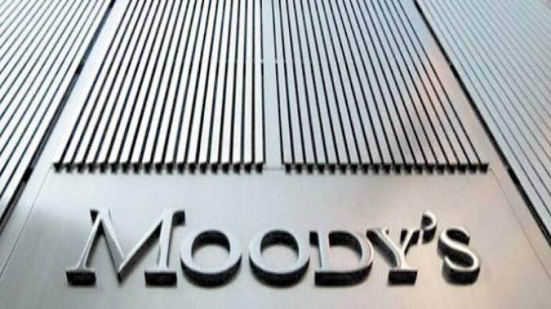 موديز: خفض الفائدة إيجابى لتصنيف البنوك المصرية