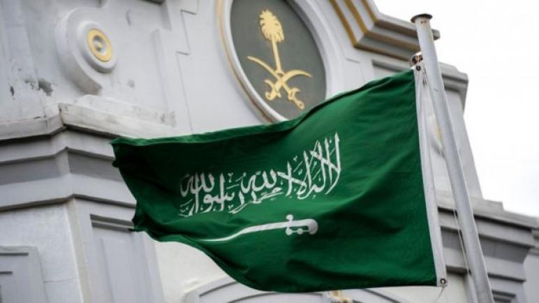أعرف رابط التقديم لوزارة الدفاع السعودية 1440